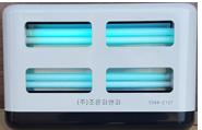 자외선포충기