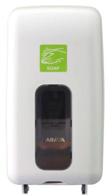 사라야UD-9000(자동)